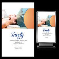 面部美容微整形美容微店宣传海报设计
