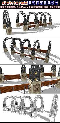 欧式铁艺廊架设计su模型