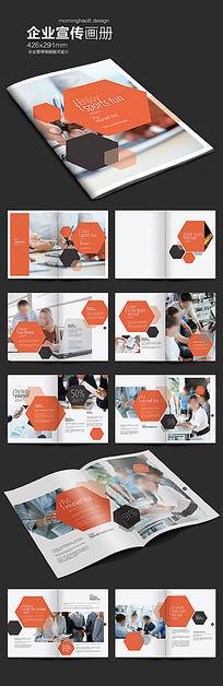 清新人力资源画册版式设计