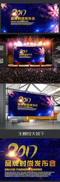 企业发布会会议背景图片下载