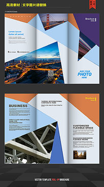 市政工程折页设计