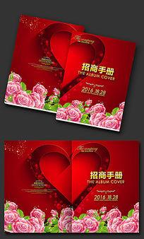 手绘花朵服饰产品画册封面