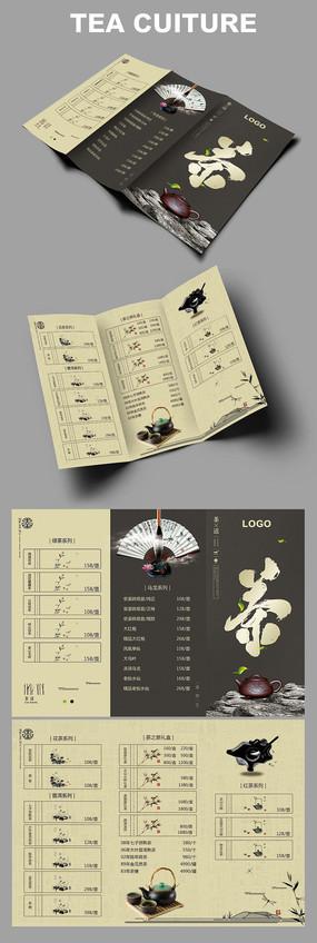 唯美创意中国风茶文化三折页设计