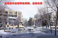 小区雪景PSD分层效果图