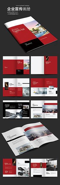 中国风企业画册版式设计