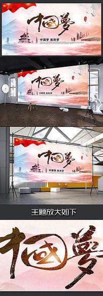 中国梦展板宣传设计图片下载