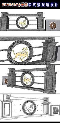 中式景观墙设计su模型