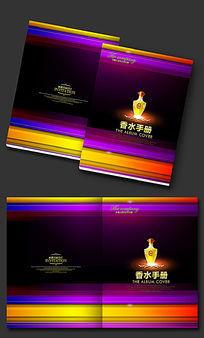 装饰设计公司企业宣传画册封面设计