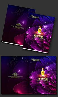 紫色广告公司画册封面设计