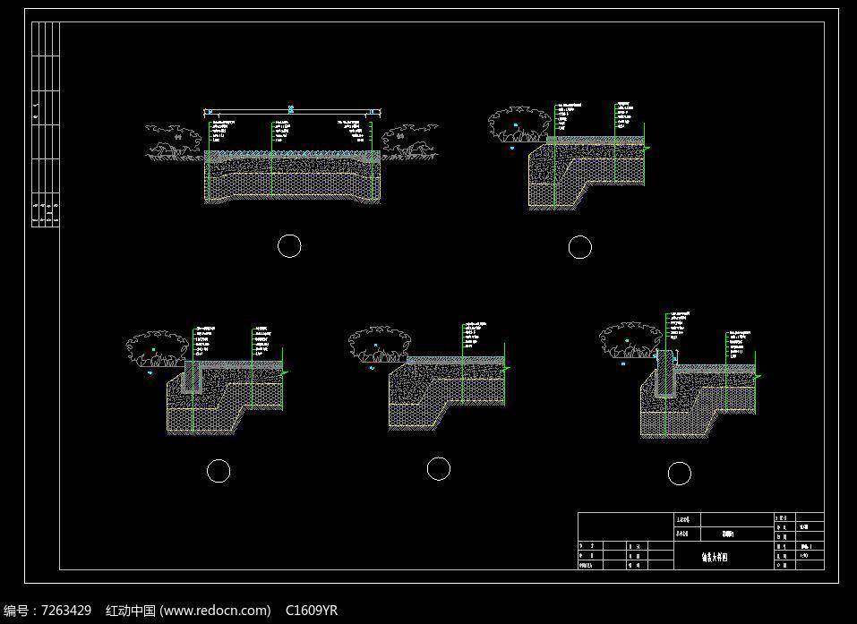 道路铺装结构图图片