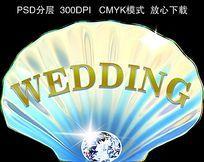 婚礼贝壳 PSD