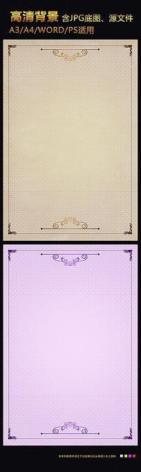 欧式花纹信纸信封图片下载