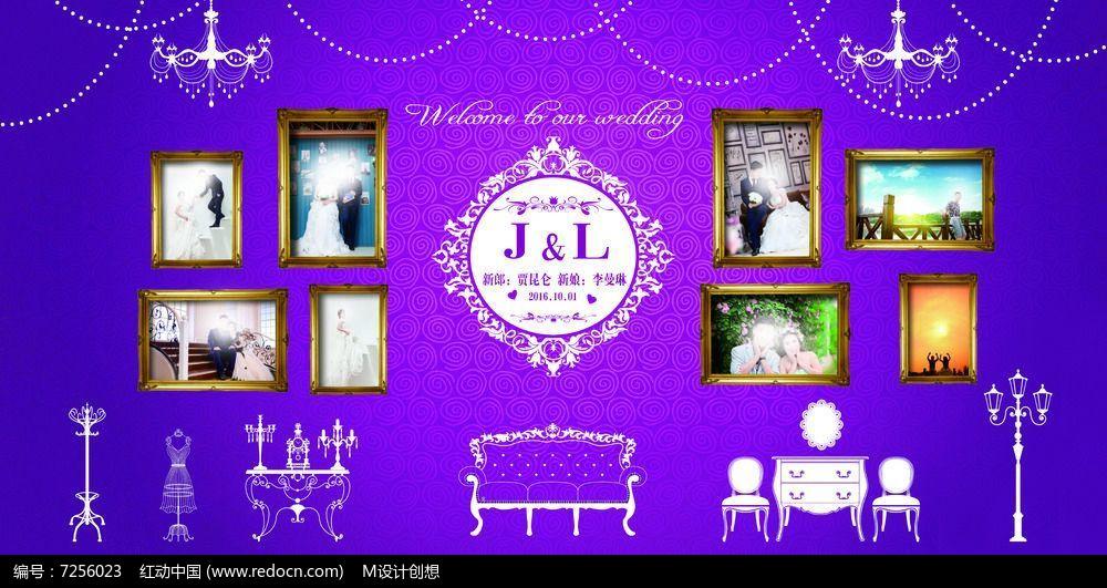 欧式婚礼背景墙