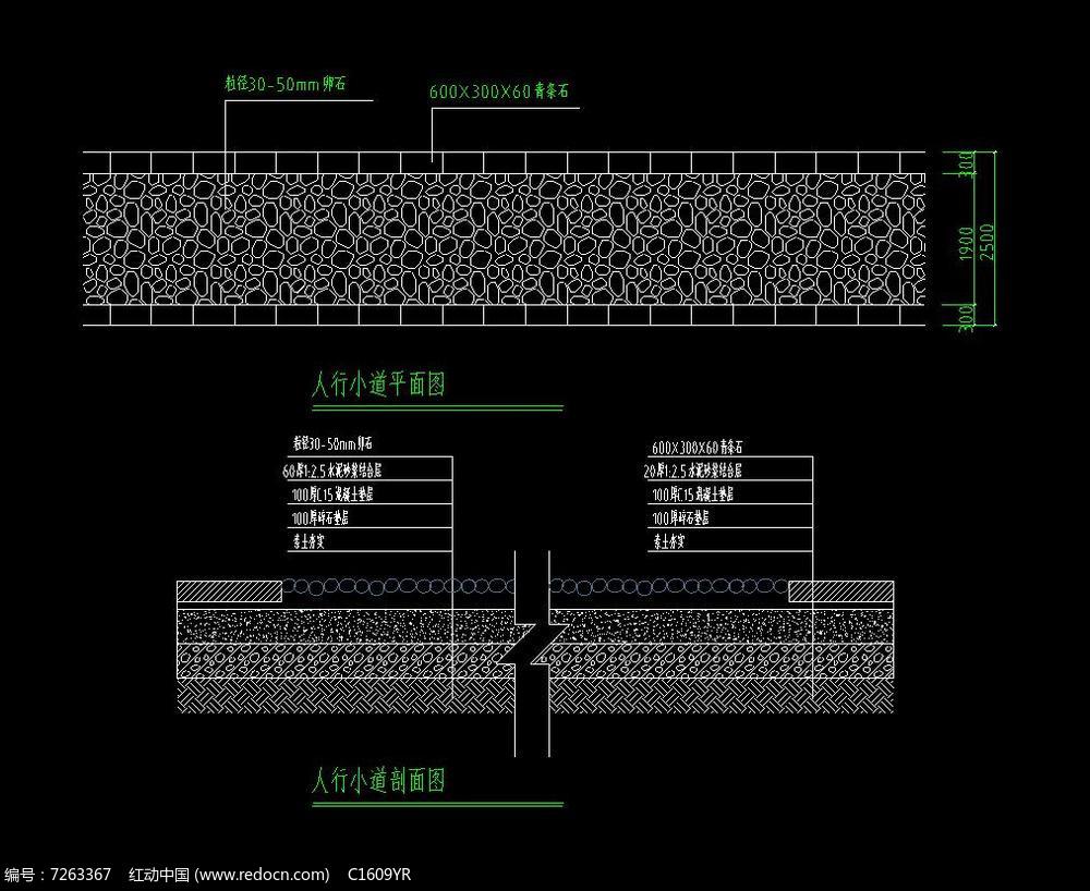 人行道平剖面图CAD素材下载 编号7263367 红动网