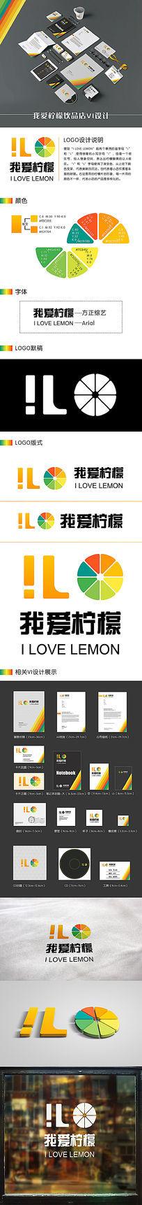 我爱柠檬饮品店LOGO设计