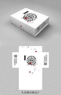 中国风时尚礼品盒包装设计