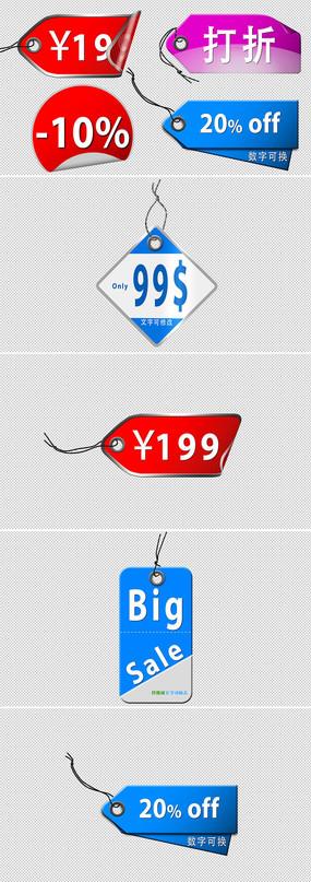 21个ae促销打折标签字幕标题动画模板