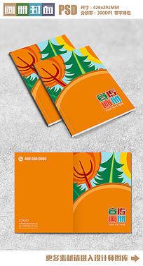橙色时尚插画儿童学校作业本封面设计模板