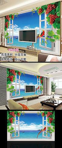 窗户立体海边风景客厅3D背景墙图片