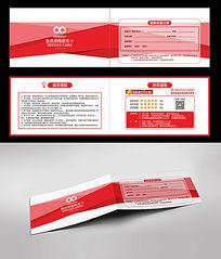 大气红色电商售后服务卡PSD版