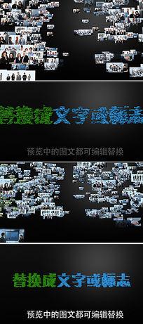 多照片汇聚成企业logo标志ae模板