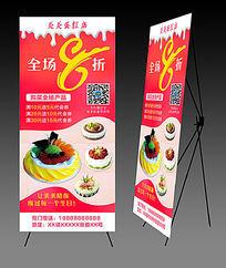 粉色生日蛋糕店促销展架