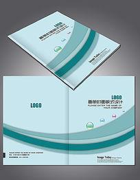简洁画册封面版式设计