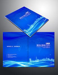 蓝色动感画册封面