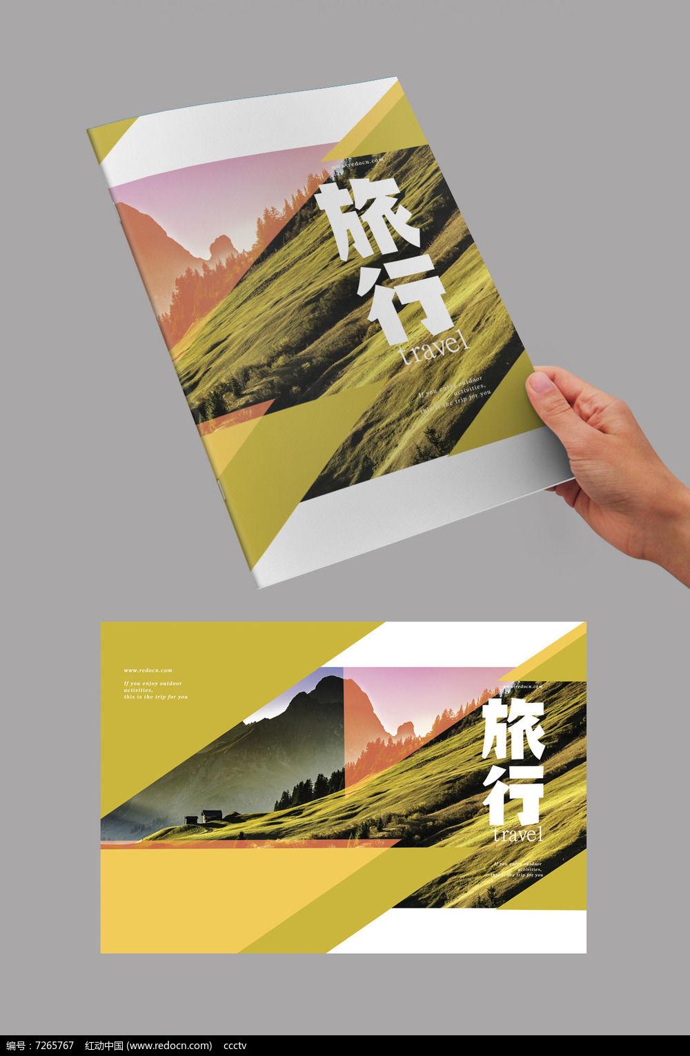 绿色自然旅行封面图片