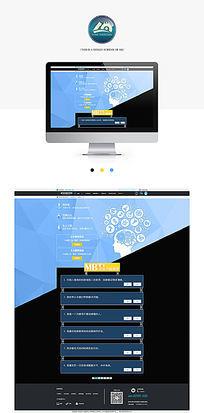 企业性格测试活动页面