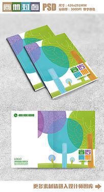 手绘插画唯美学校教育宣传画册封面设计模板