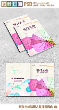 手绘儿童教育培训宣传画册封面设计模板