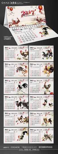 水墨中国风传统国画2017年鸡年台历设计