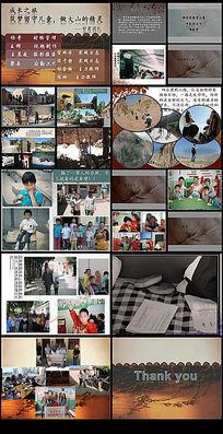 暑期社会实践关注留守儿童项目总结汇报答辩PPT模板