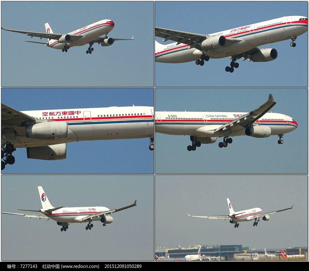 中国东方航空飞机飞过降落视频