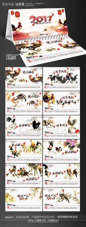 中国风高端2017年鸡年新年台历设计模板