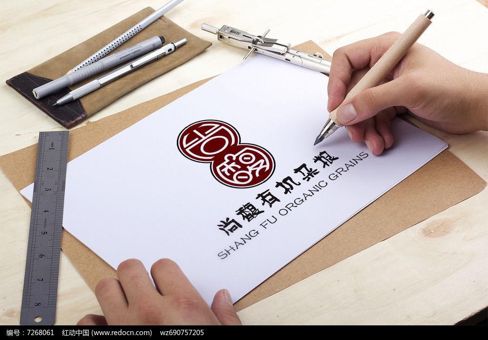 中国风企业logo设计图片