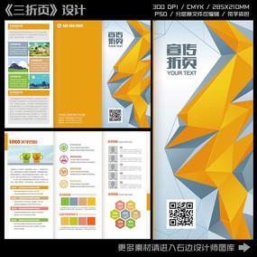 迎宾会所宣传三折页设计cdr素材免费下载_红动网 - 上图片