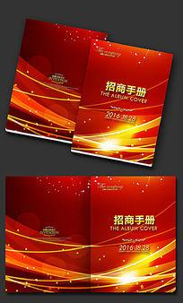 动感科技画册封面设计PSD