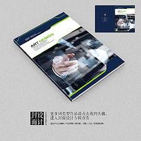黑色科技智能电子产品宣传画册封面psd