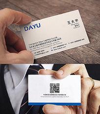 简约商务物流通信名片设计
