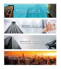 建筑公司网站banner广告条