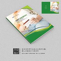 金融产品信用卡消费绿色宣传册封面