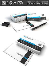蓝色简洁时尚二维码名片设计模板PSD