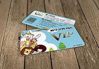 蓝色卡通动物书店VIP卡