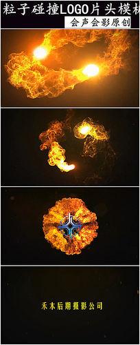 粒子光效LOGO演绎片头模板