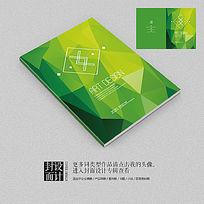 绿色炫丽科技电子产品宣传画册封面psd