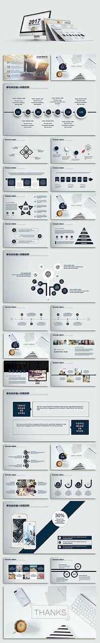 商业计划书营销方案商务ppt模板