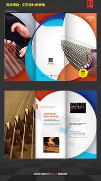 时尚古筝招生折页设计