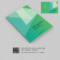 时尚现代科技产品宣传画册封面psd